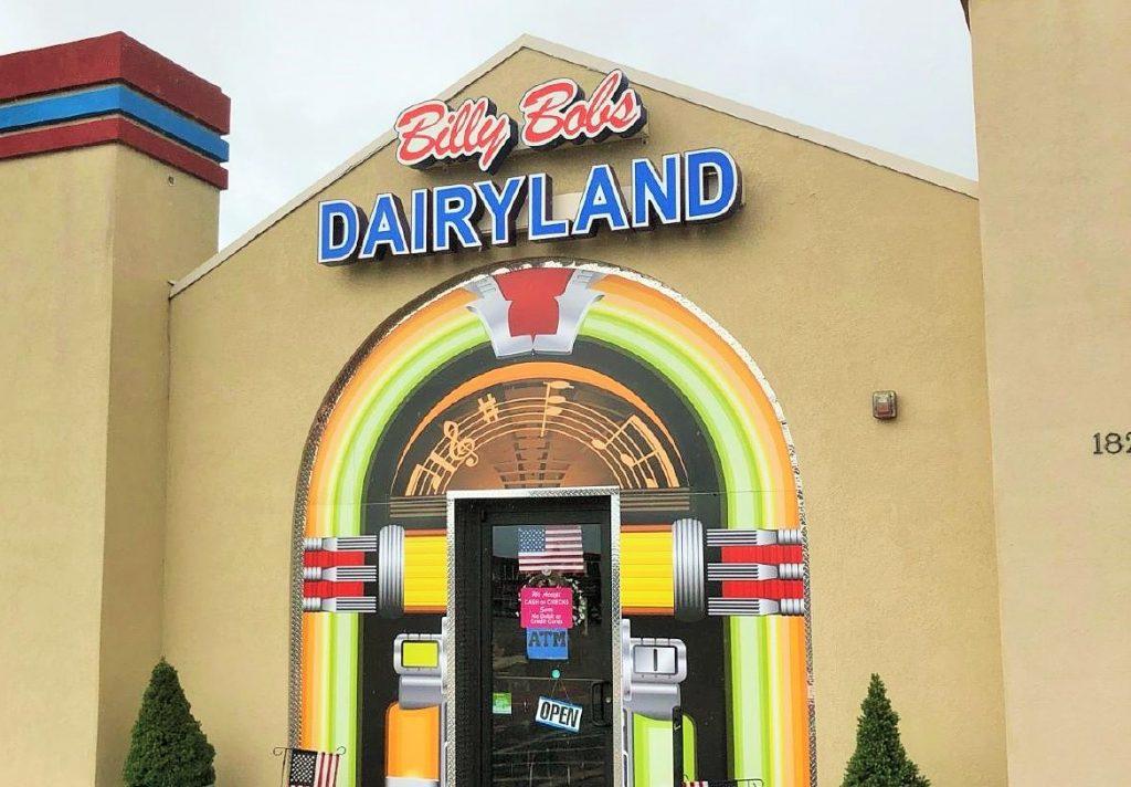 Billy_Bob_s_Dairyland_Branson_Missouri_Restaurants